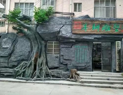 假山假树门头设计